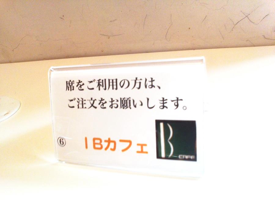 D1001126.JPG