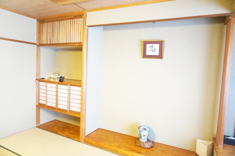 翠紅苑の和室の客室内装