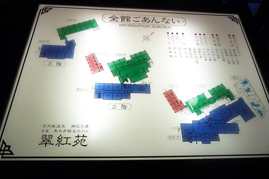 すいこうえん館内マップ