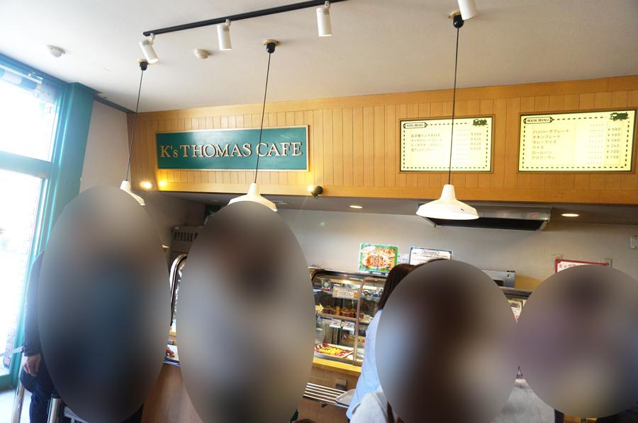 K'sトーマスカフェの店内