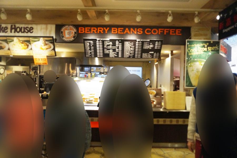 BERRY BEANS COFFEE御殿場プレミアムアウトレット