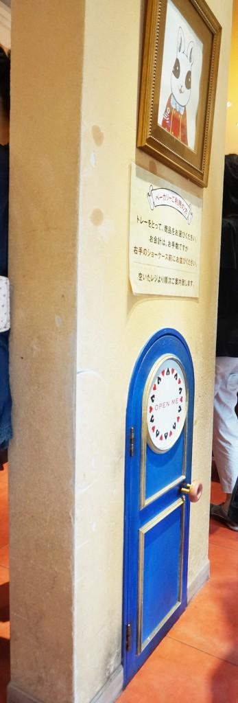 ハートブレッドアンティーク春日井店