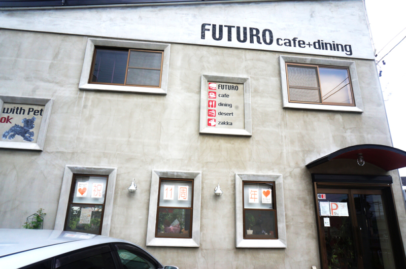 フトゥロカフェ