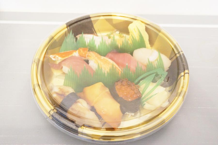 出前寿司銀のさら