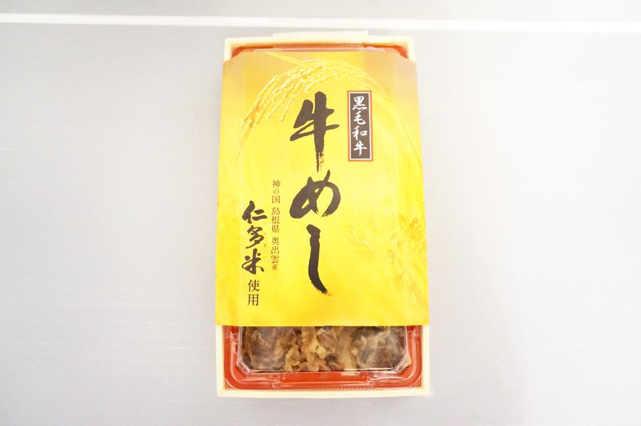 柿安ダイニングの牛めし弁当!三越名古屋栄店本店
