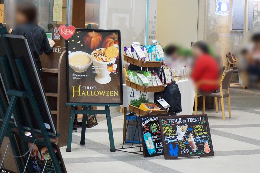 ターリーズコーヒー春日井市民病院店