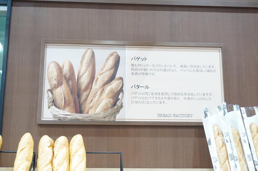 バロー勝川店の北欧倶楽部