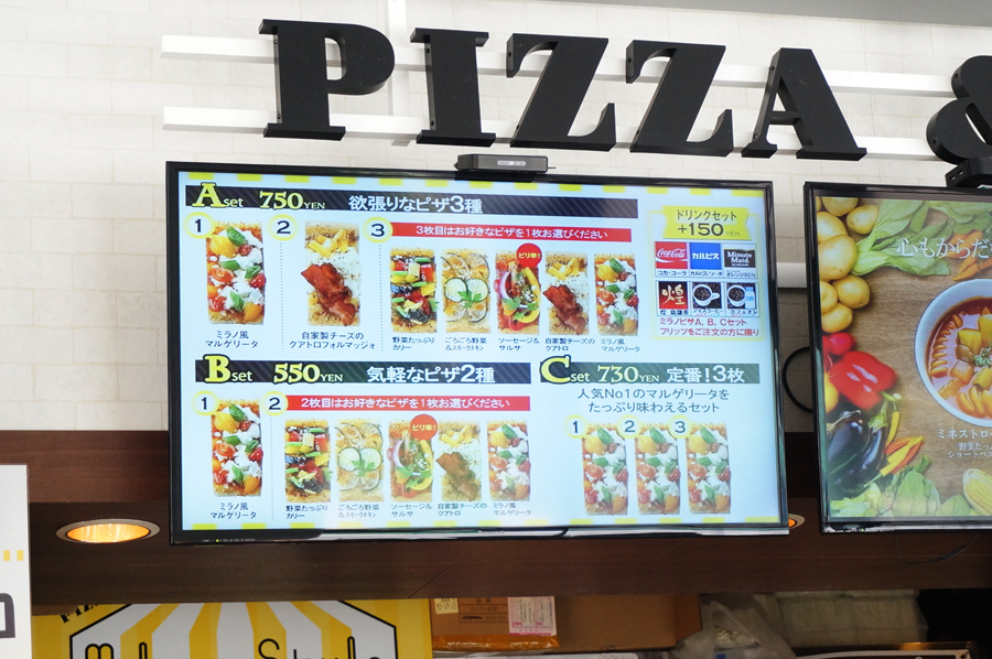 PIZZA & GELA TO MILANO STYLE 東山動植物園ZOOASIS West