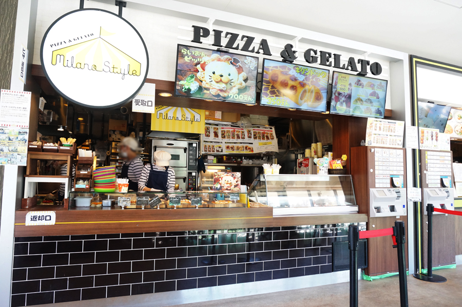 PIZZA & GELA TO MILANO STYLE 東山動植物園ZOOASIS West