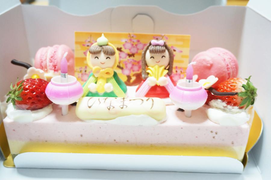 ホテルプラザ勝川パティスリー ル・シエルのひな祭りケーキ