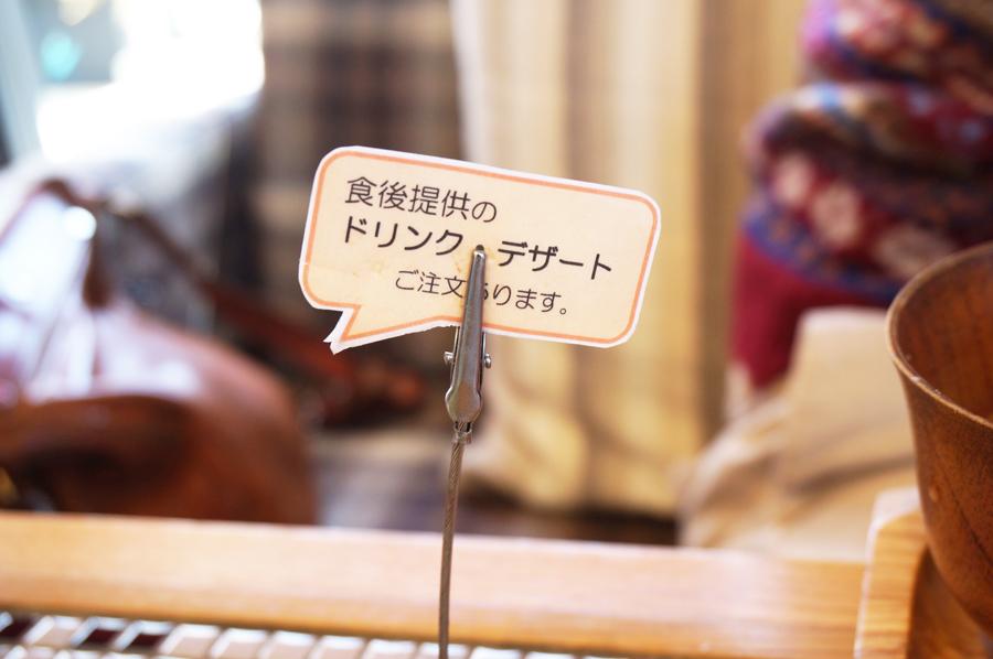 お台所ふらり春日井店のランチのドリンク
