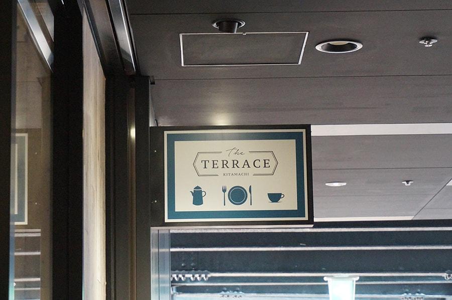 THE TERRACE KITAMACHIのランチセット