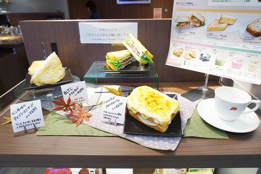 イオン春日井店小川珈琲のイートイン