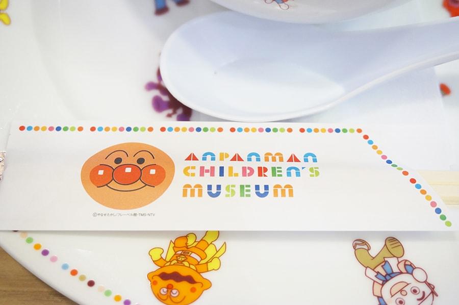 名古屋アンパンマンこどもミュージアムペコズキッチン