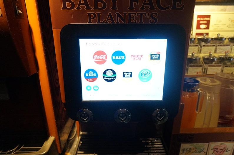 ベビーフェイスプラネッツ春日井店のランチを紹介。赤ちゃん連れでも安心!